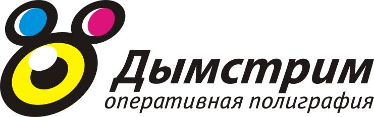 """Типография """"Дымстрим"""""""