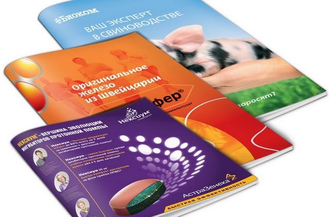 Заказать печать каталогов в Москве
