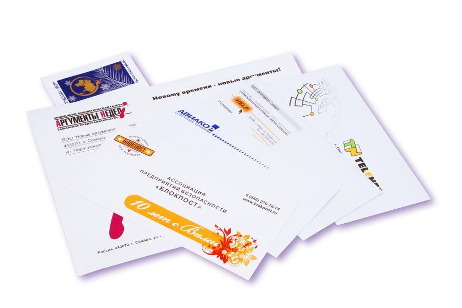 заказать конверты с печатью