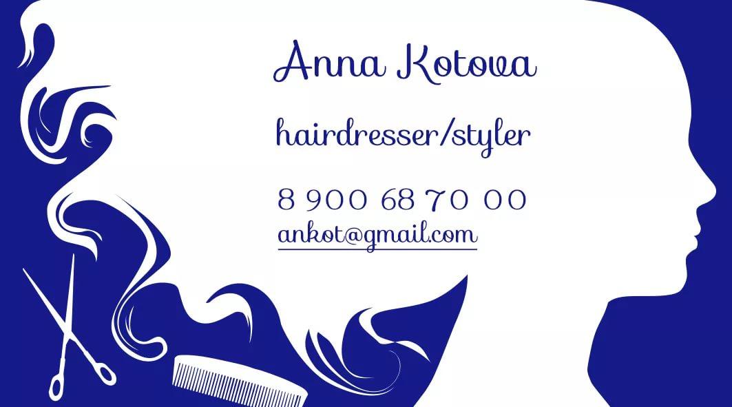 Анна парикмахер визитная карточка